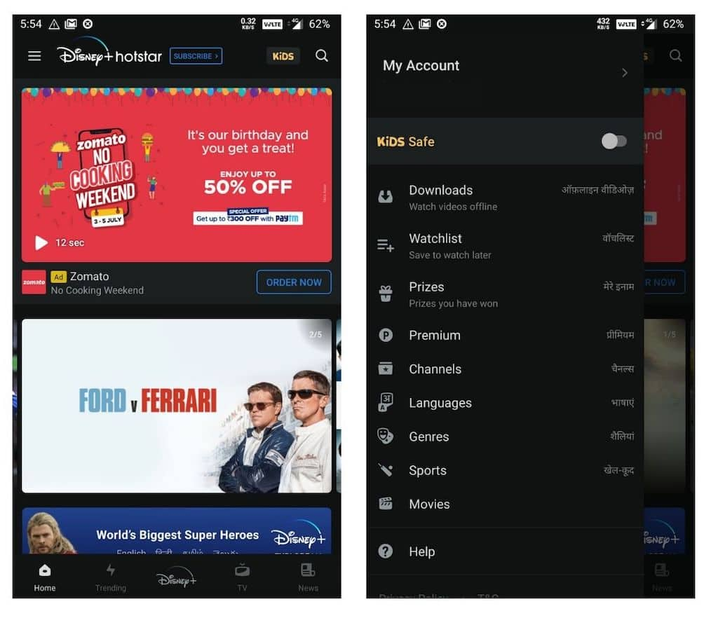 How to Cancel Hotstar Subscription 2