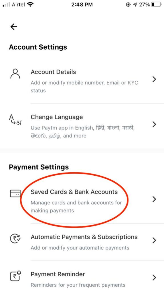 How to Remove Bank Account from Paytm - Easy 6 steps (With screenshots) 4